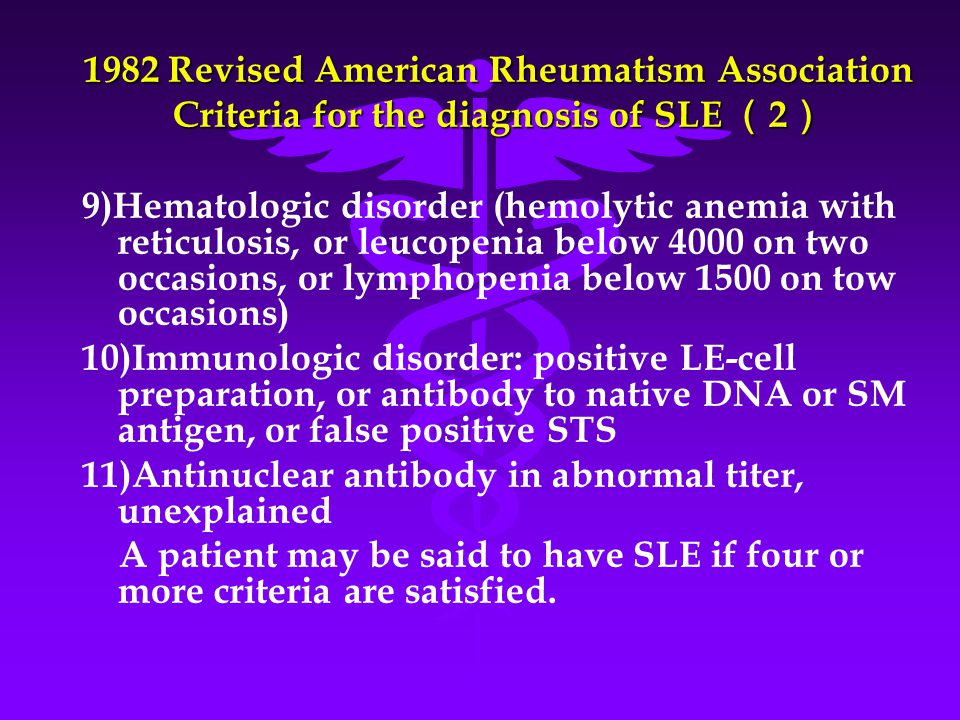 1982 Revised American Rheumatism Association Criteria for the diagnosis of SLE (2)