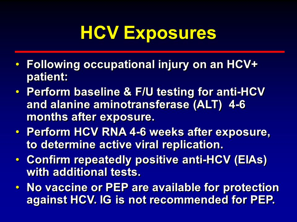 HCV Exposures Following occupational injury on an HCV+ patient: