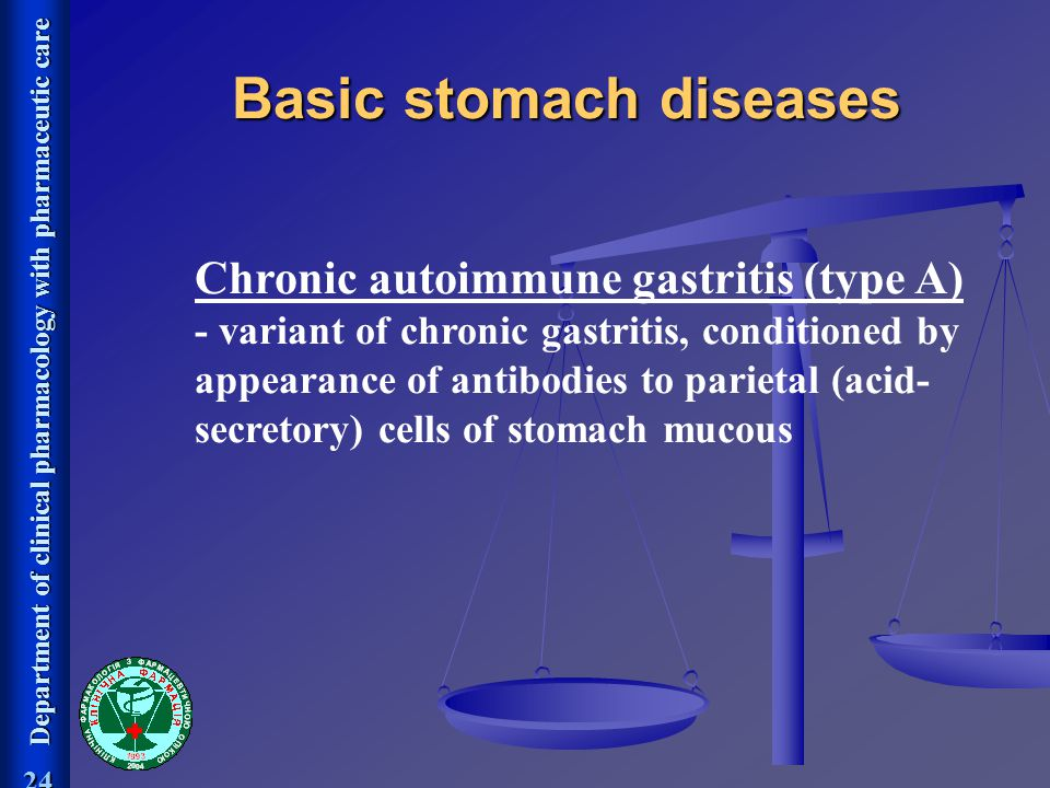 Basic stomach diseases