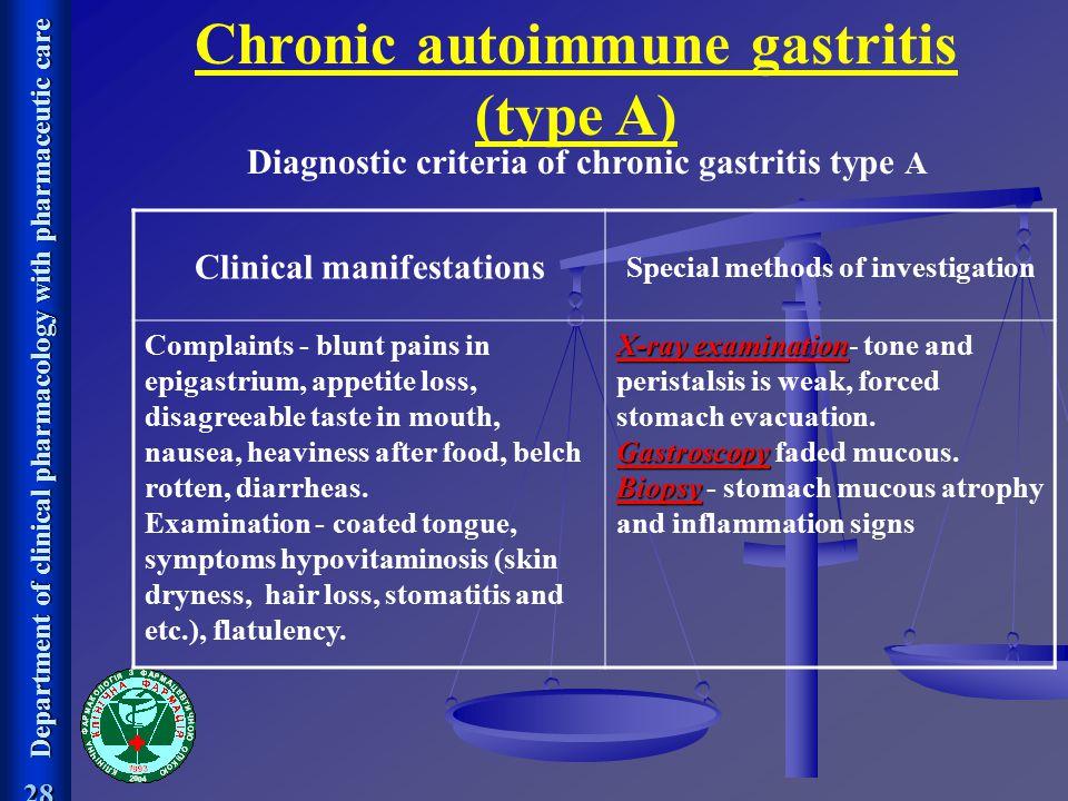 Chronic autoimmune gastritis (type A)