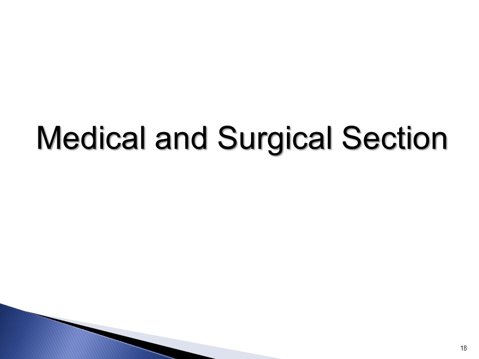 Medical and Surgical Section