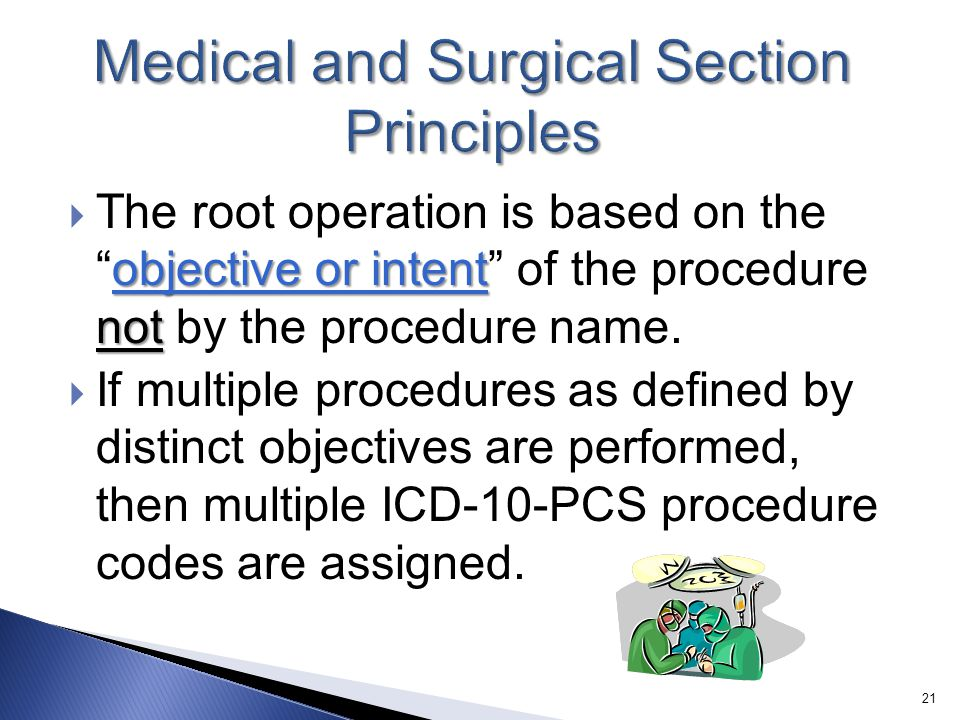 Medical and Surgical Section Principles