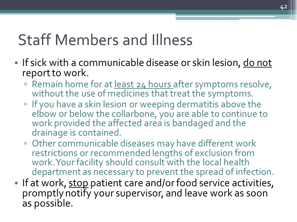 Staff Members and Illness