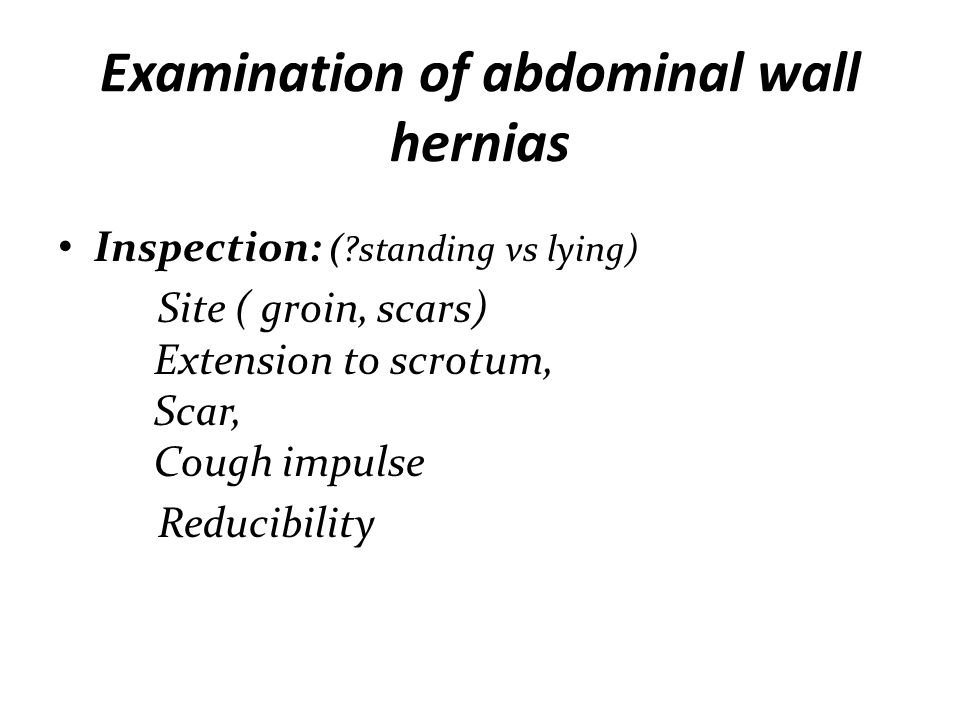 Examination of abdominal wall hernias