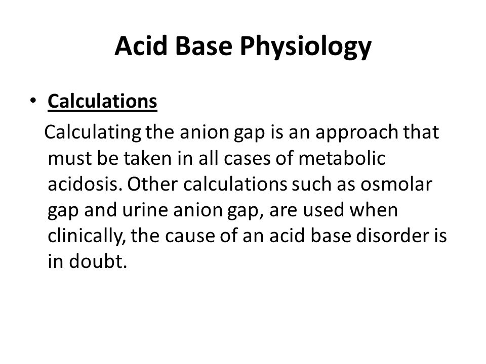 Acid Base Physiology Calculations