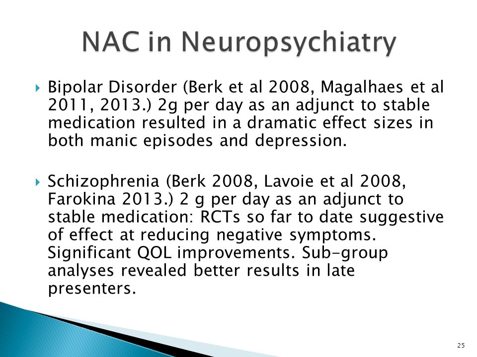 NAC in Neuropsychiatry