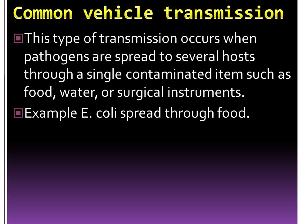 Common vehicle transmission