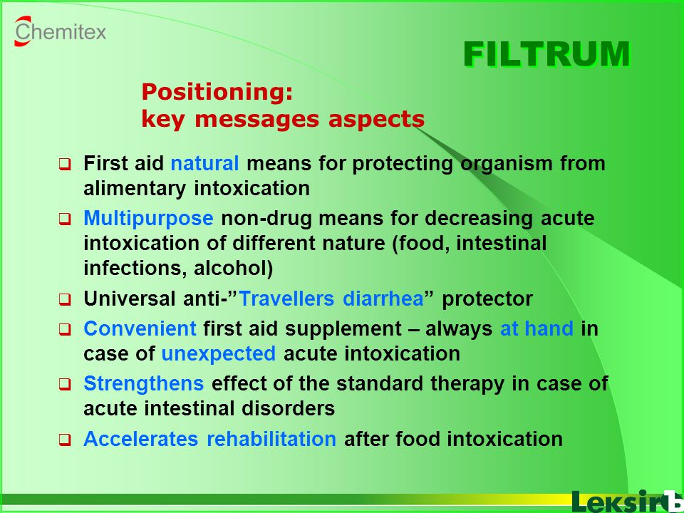 FILTRUM Positioning: key messages aspects