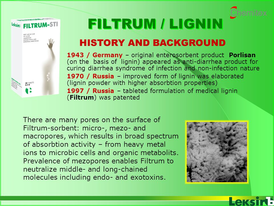 FILTRUM / LIGNIN HISTORY AND BACKGROUND