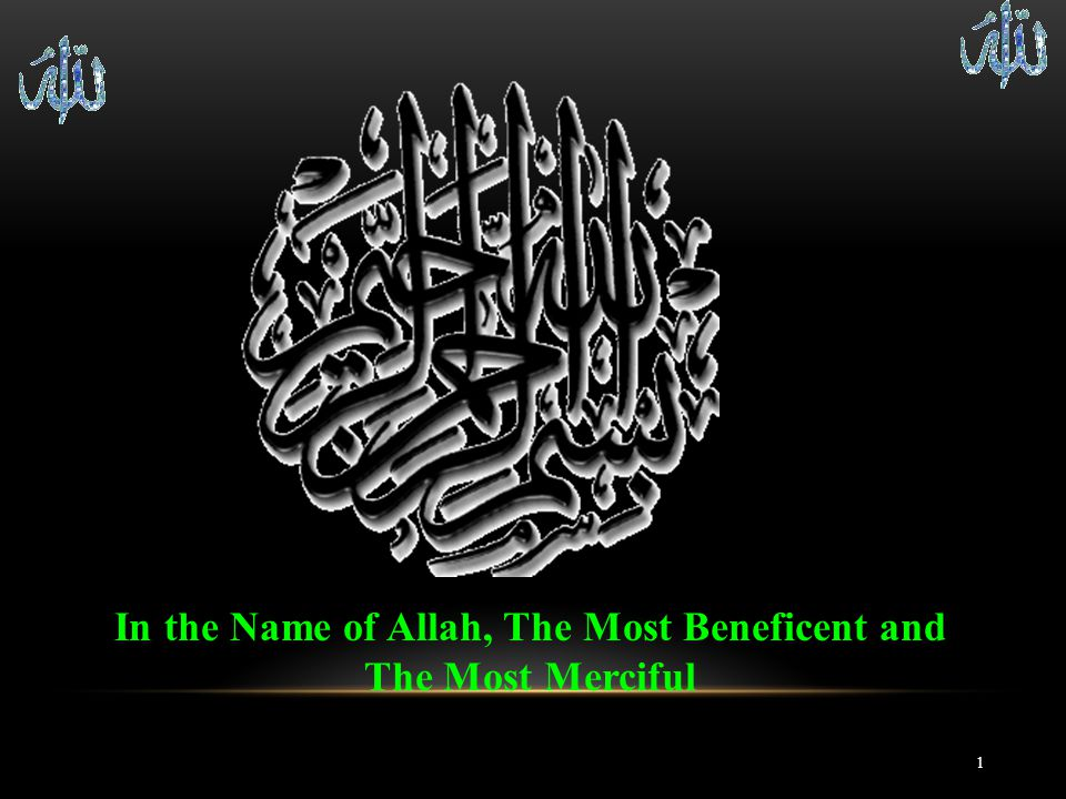 In the Name of Allah, The Most Beneficent and