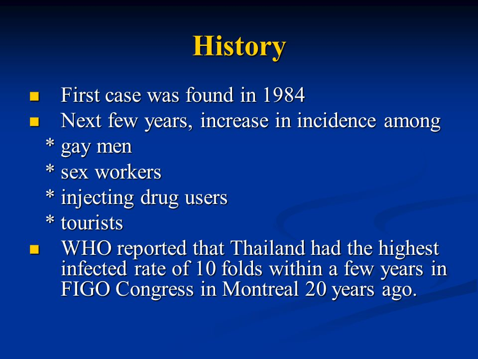 History First case was found in 1984