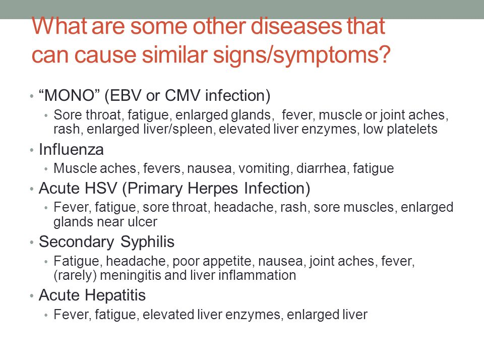 What are some other diseases that can cause similar signs/symptoms