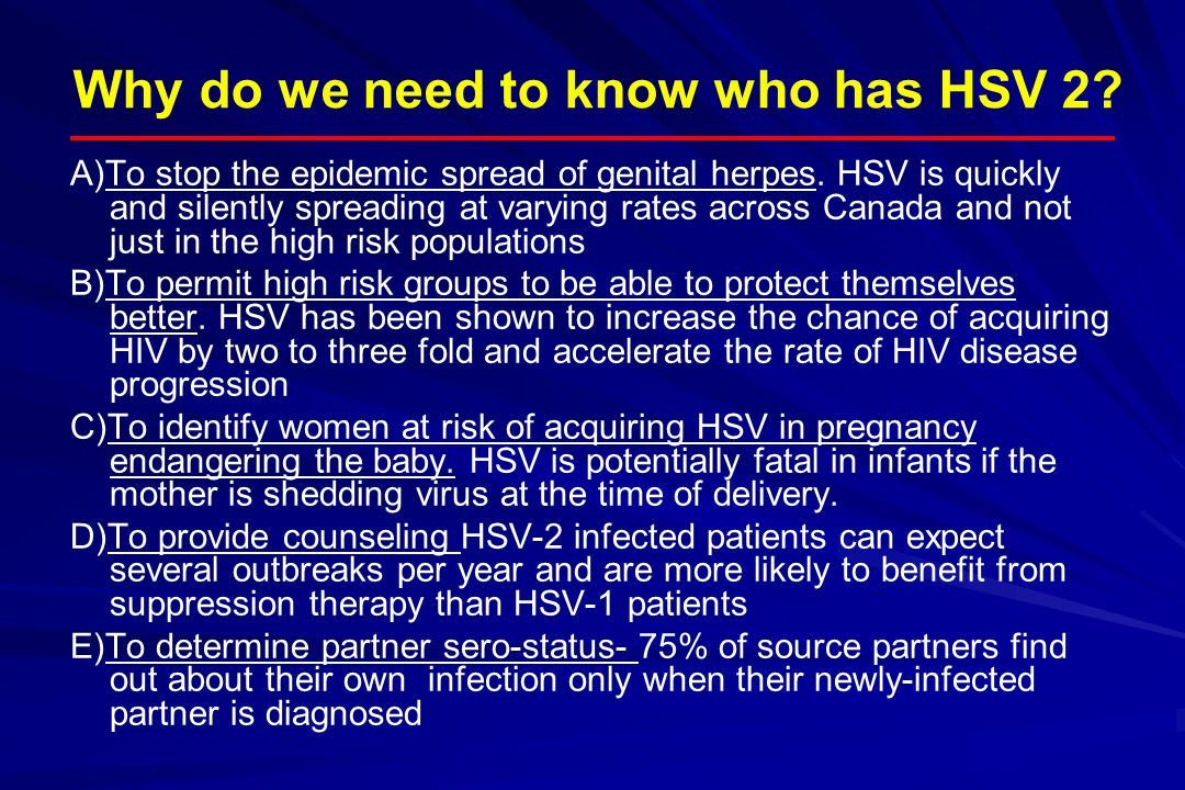 Why do we need to know who has HSV 2