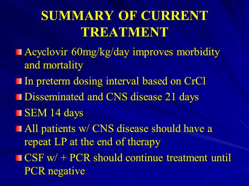 SUMMARY OF CURRENT TREATMENT