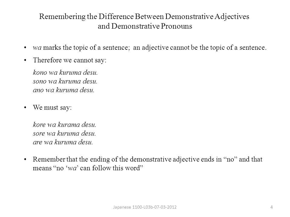 Demonstrative Pronoun Exercises choose the correct possessive oun – Demonstrative Adjectives Worksheets