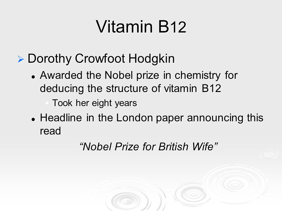 Nobel Prize for British Wife