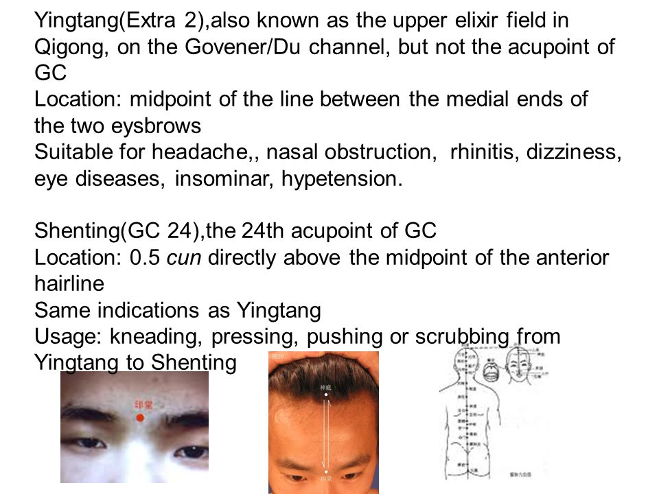 Yingtang(Extra 2),also known as the upper elixir field in Qigong, on the Govener/Du channel, but not the acupoint of GC