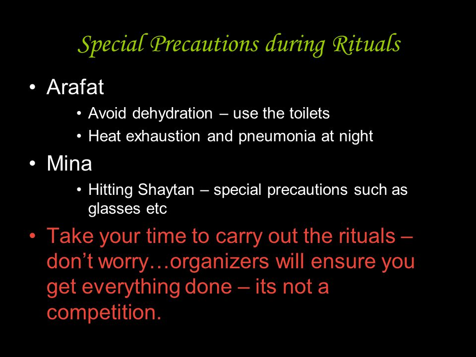 Special Precautions during Rituals