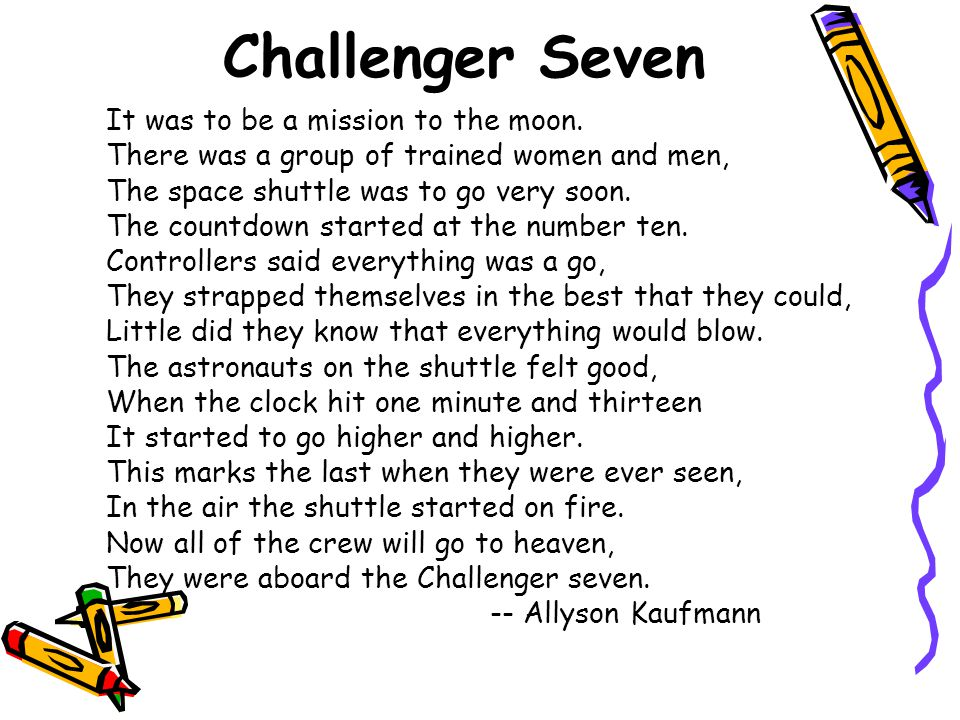 Challenger Seven It was to be a mission to the moon.