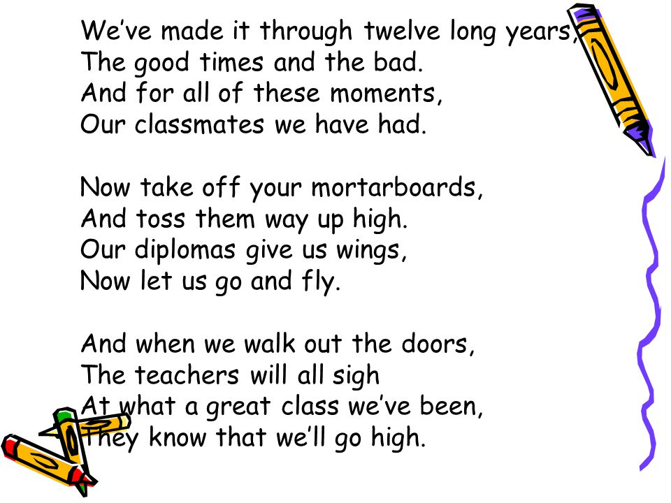 We've made it through twelve long years,