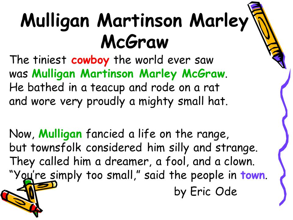Mulligan Martinson Marley McGraw