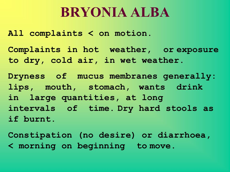 BRYONIA ALBA All complaints < on motion.
