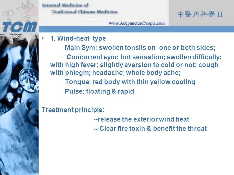 1. Wind-heat type Main Sym: swollen tonsils on one or both sides;