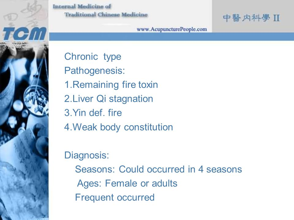 Chronic type Pathogenesis: Remaining fire toxin. Liver Qi stagnation. Yin def. fire. Weak body constitution.