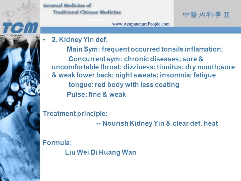 2. Kidney Yin def. Main Sym: frequent occurred tonsils inflamation;