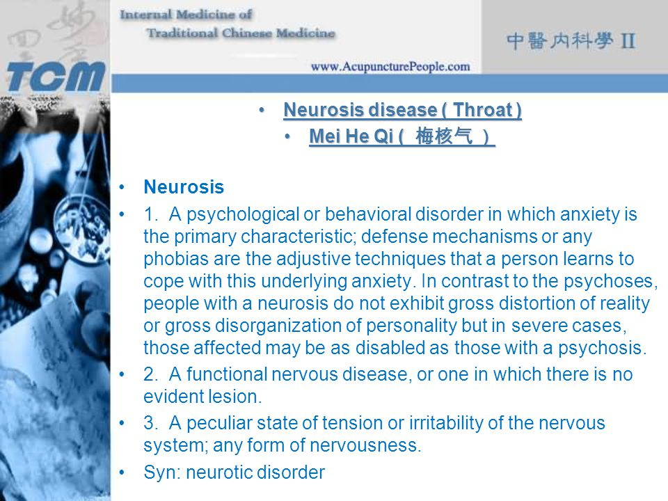 Neurosis disease ( Throat )