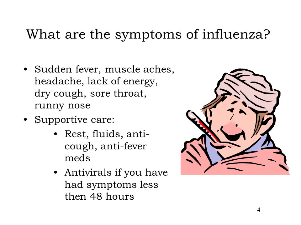 What are the symptoms of influenza