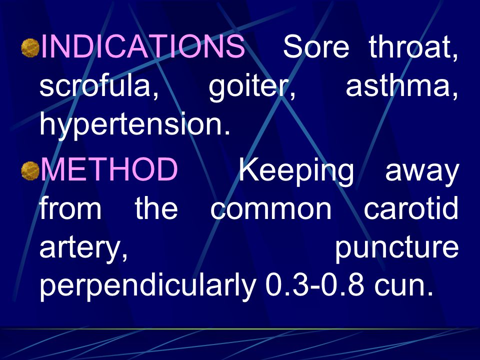 INDICATIONS Sore throat, scrofula, goiter, asthma, hypertension.