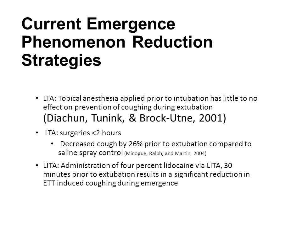 Current Emergence Phenomenon Reduction Strategies