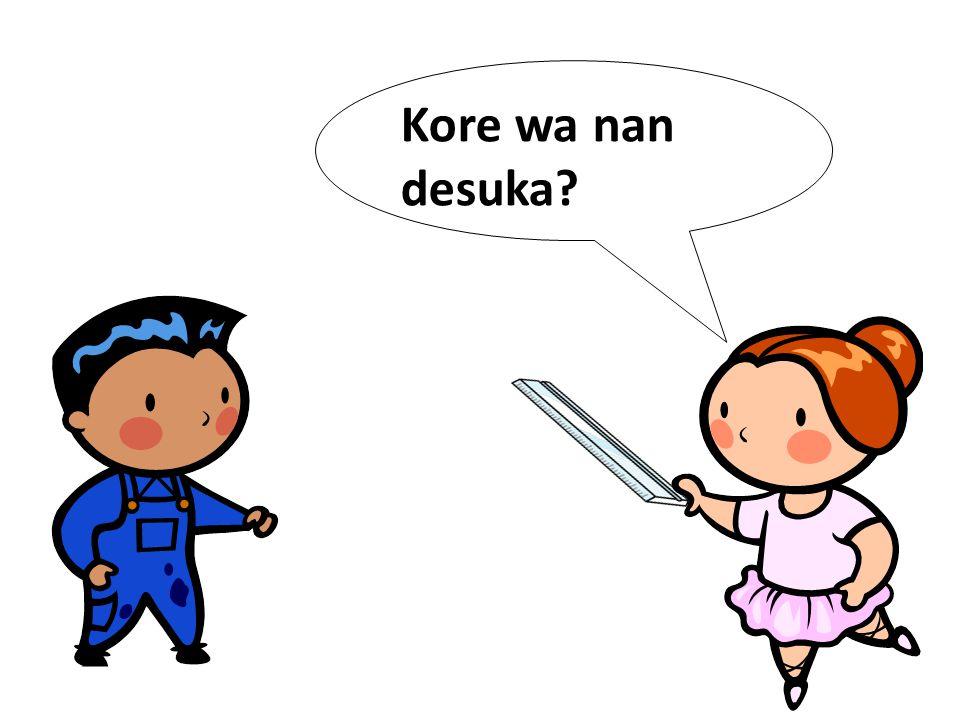 Kore wa nan desuka