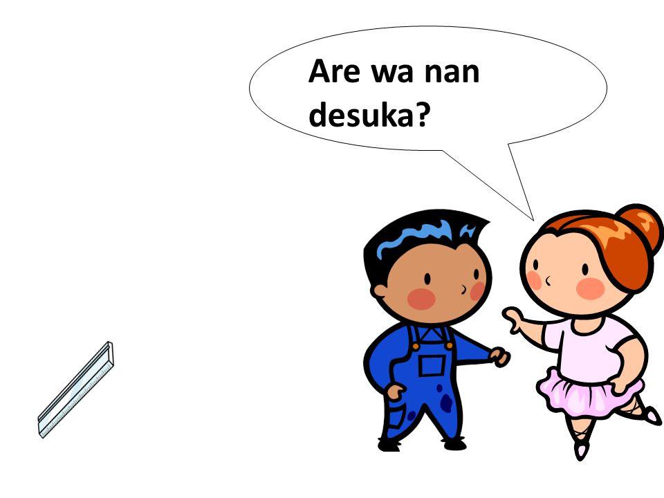 Are wa nan desuka