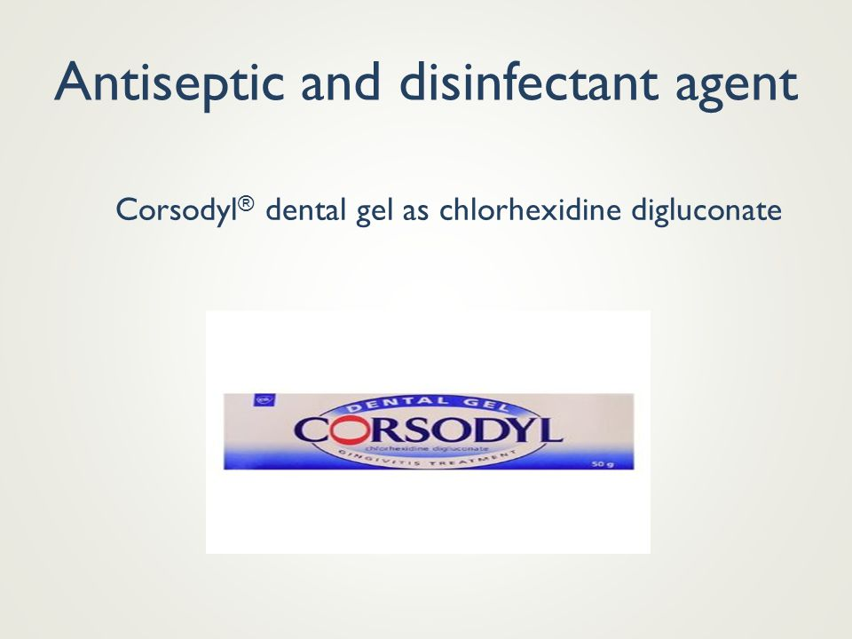 Antiseptic and disinfectant agent