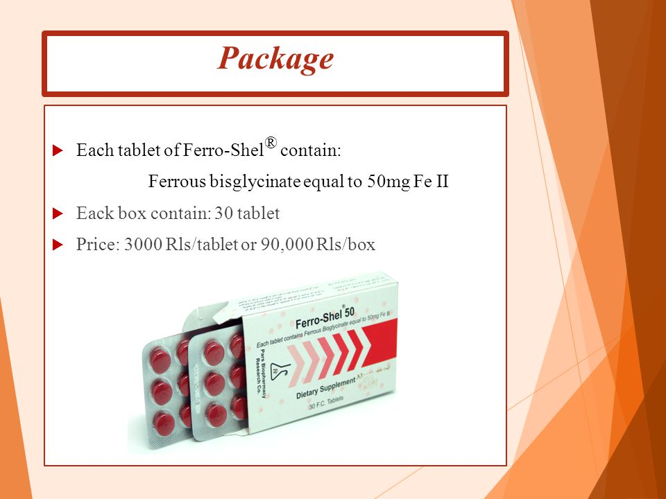 Package Each tablet of Ferro-Shel® contain: