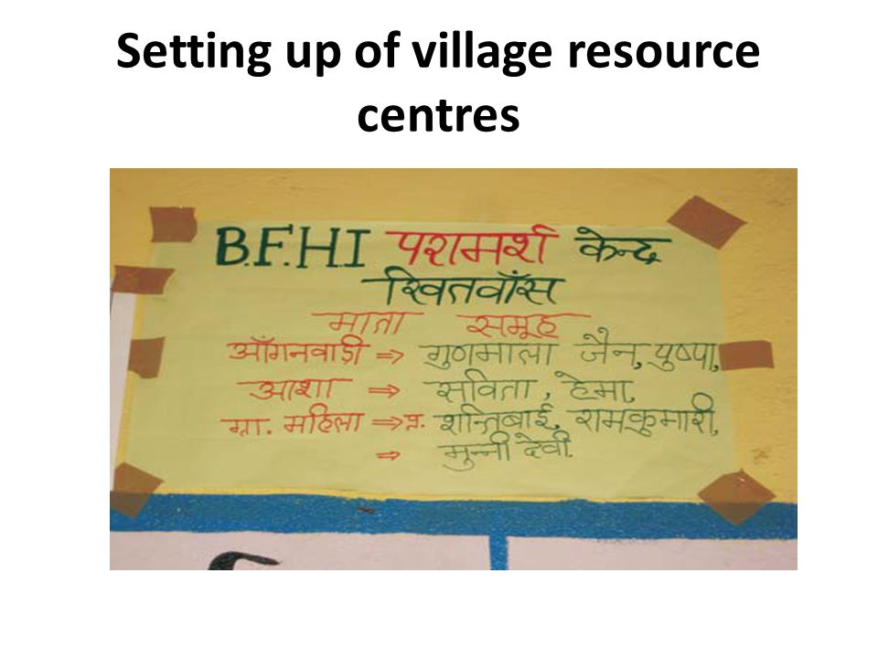 Setting up of village resource centres