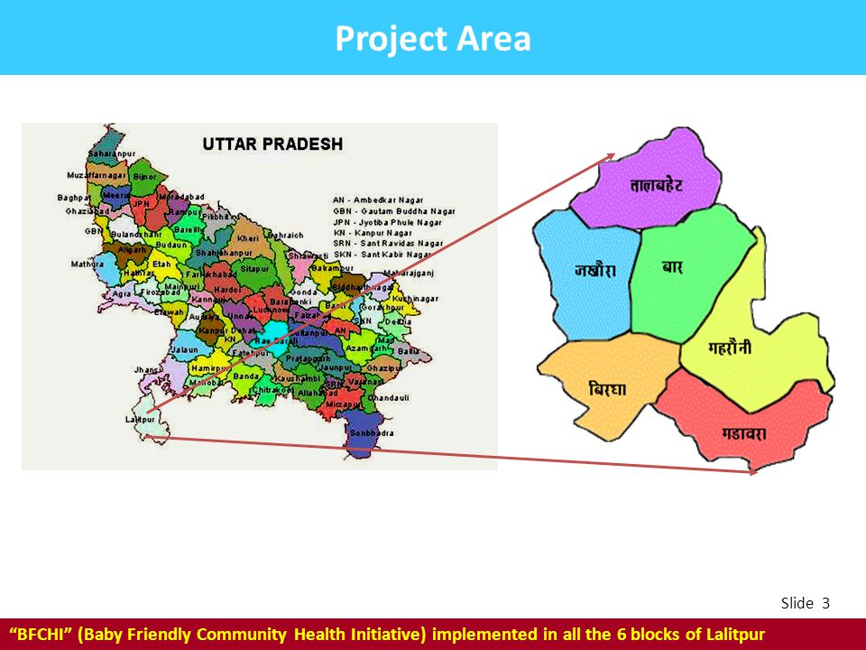 Project Area Slide 3.
