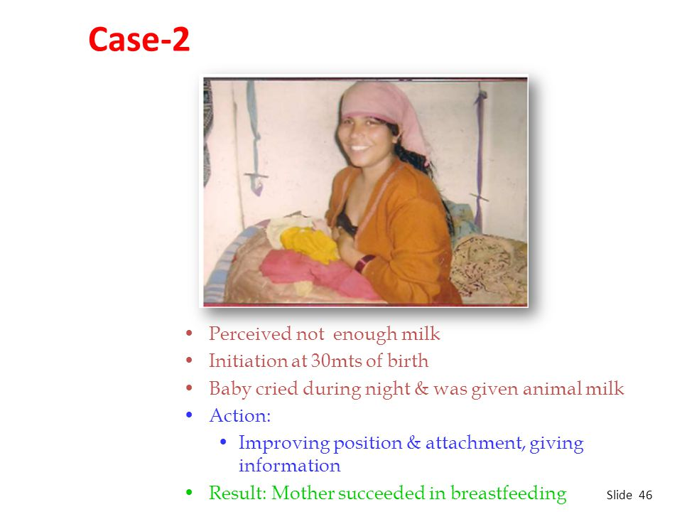 Case-2 Perceived not enough milk Initiation at 30mts of birth