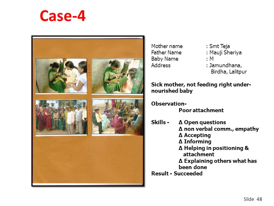 Case-4 Mother name : Smt Teja Father Name : Mauji Sheriya