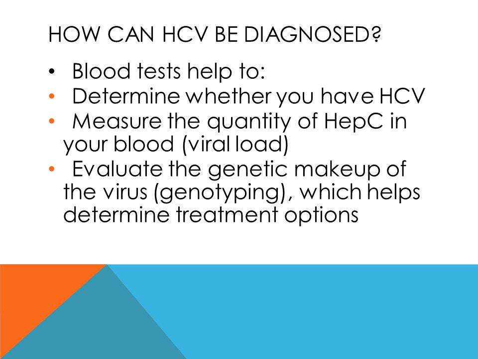 How can hcV be diagnosed