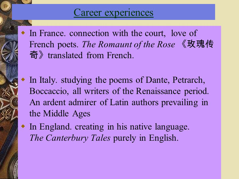 Career experiences In France. connection with the court, love of French poets. The Romaunt of the Rose 《玫瑰传奇》translated from French.