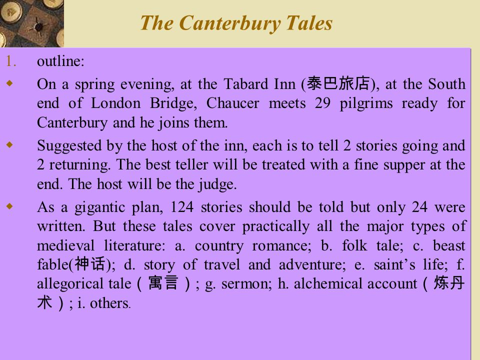 The Canterbury Tales outline: