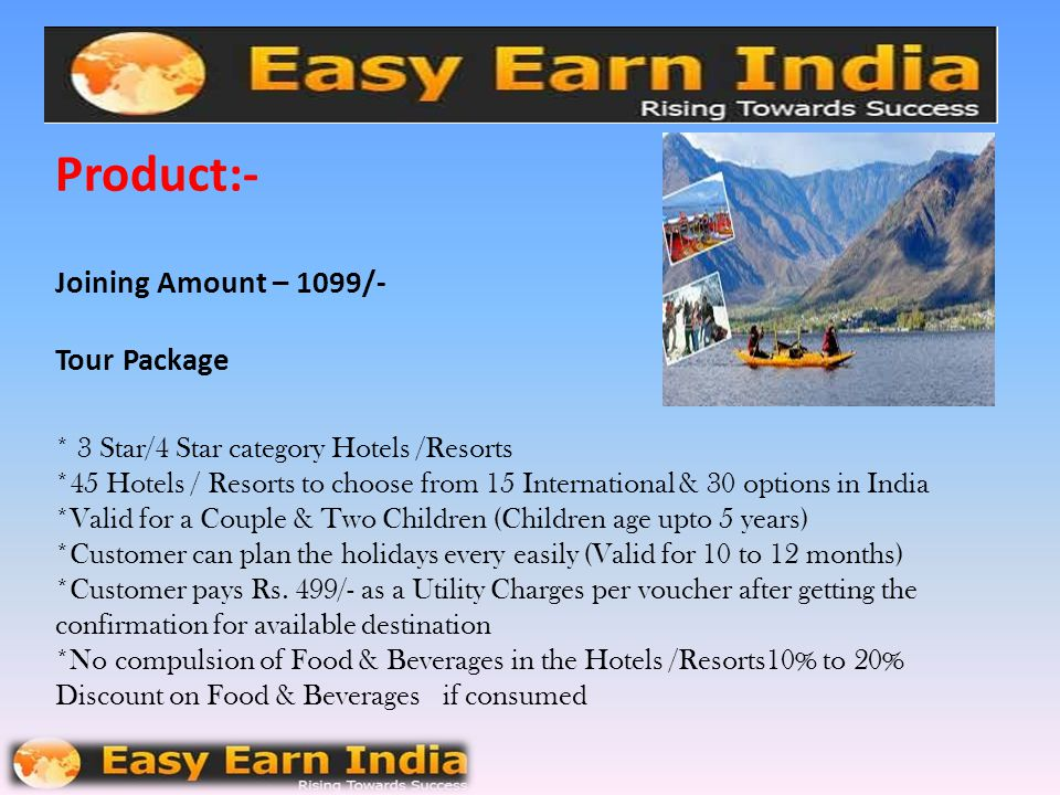 Product:- Joining Amount – 1099/- Tour Package