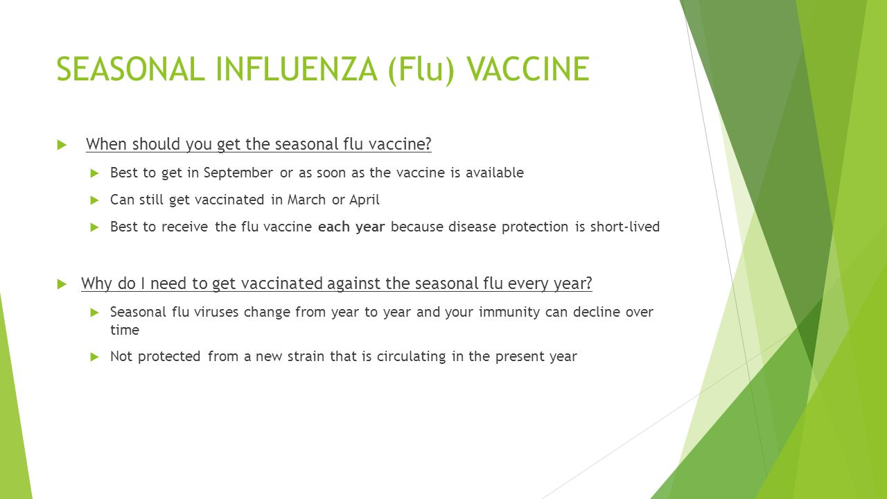 SEASONAL INFLUENZA (Flu) VACCINE