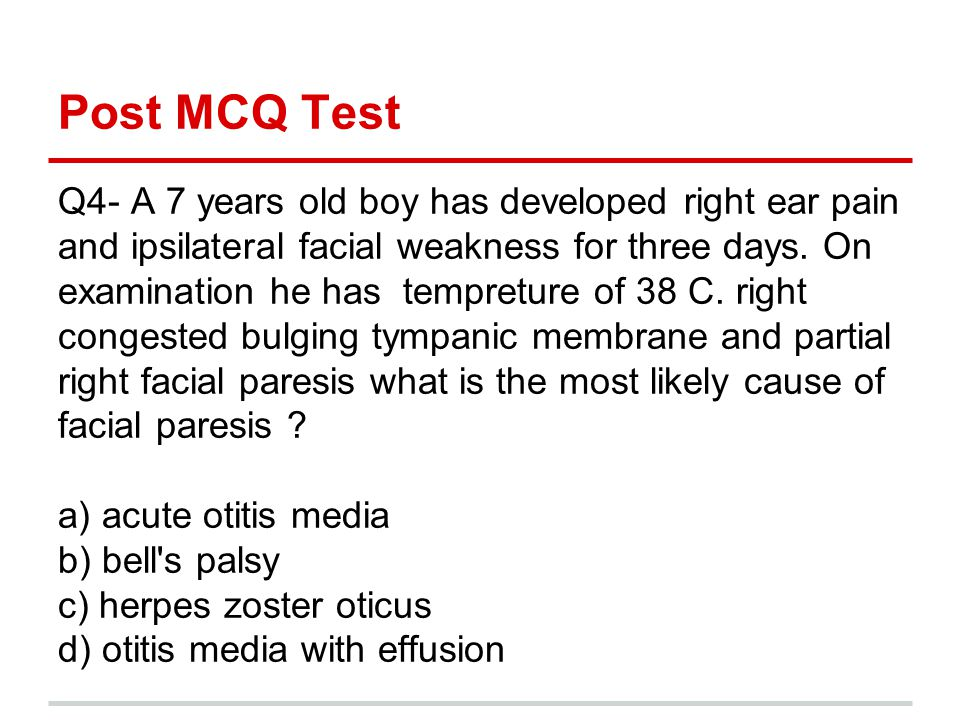 Post MCQ Test
