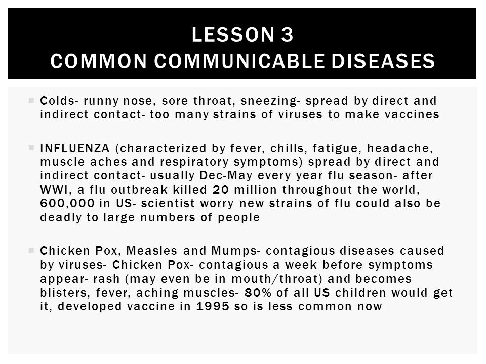 Lesson 3 common communicable diseases