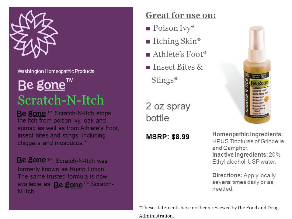 Scratch-N-Itch ™ 2 oz spray bottle