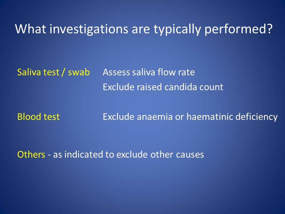 What investigations are typically performed